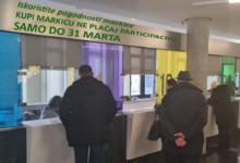 Photo of Kupovinom MARKICE do 31. marta stičete pravo na oslobađanje od plaćanja participacije