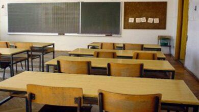 Photo of Produžena online nastava za osnovce i srednjoškolce u ZDK do 19. aprila