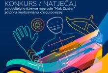 "Photo of Festival kulture""Slovo Gorčina"" raspisuje KONKURS / NATJEČAJ"