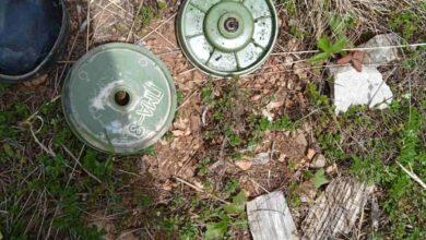 Photo of Upozorenje Civilne zaštite Olovo-na tri lokaliteta u toku deminiranje sumnjivih minskih površina !