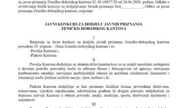 Photo of RASPISAN KONKURS ZA DODJELU JAVNIH PRIZNANJA ZDK
